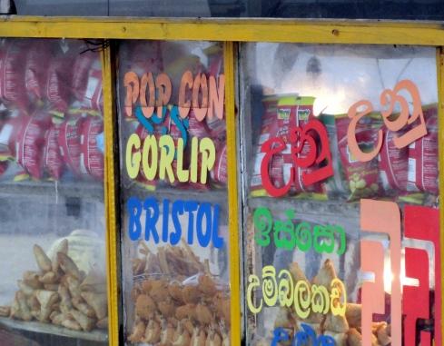pop con cart