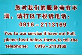 chinese throw the telephone
