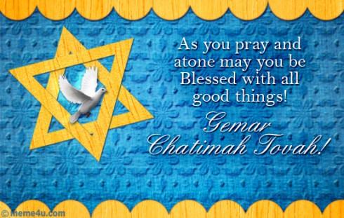 gemar-chatimah-tovah yom kippur